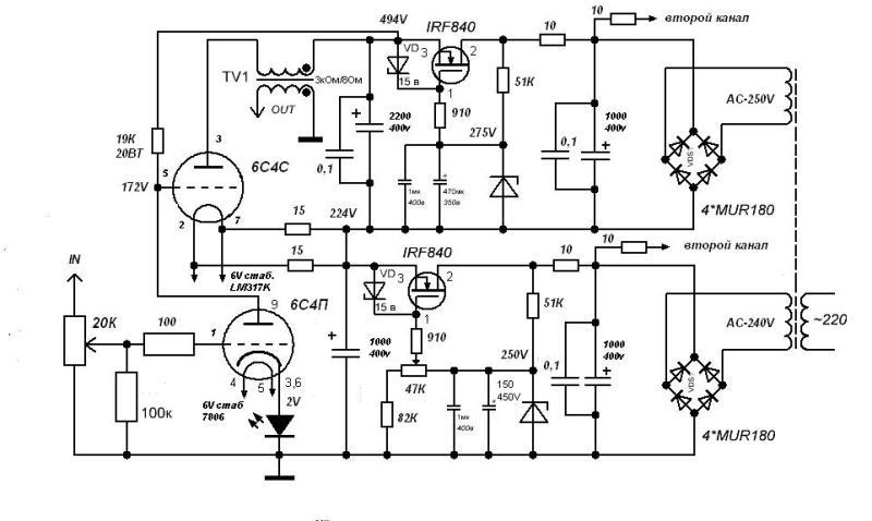 Схема se 6c4c
