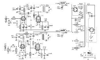 Ламповый усилитель на 6п7с схема